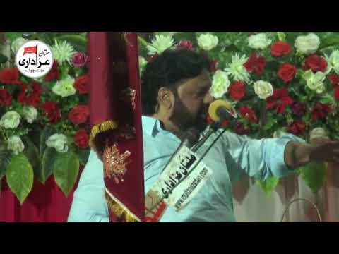 Zakir Shoukat Raza Shoukat | Jashan 9 Shaban 2018 | Markazi ImamBargah Sajjadia Tounsa Shareef |