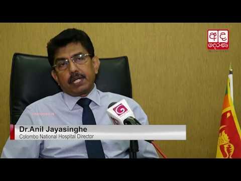 dengue outbreak kill|eng
