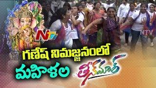 Basheerbagh Ganesh Sangh Performs Dances During Ganesh Immersion |  GIrls Dances | NTV