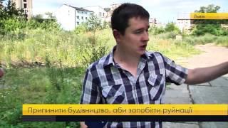 Небезпечна новобудова на Лемківській. ПравдаТУТ Львів