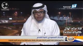 محمد الشيخ : على الأندية أن تحترم نفسها و ألا توثق بطولات أبوريالين