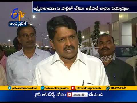 CBI Ex JD Laxmi Narayana Entry Into Politics | TDP's Payyavula Comments