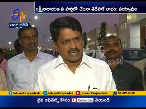 CBI Ex JD Laxmi Narayana Entry Into Politics | TDP's Payyavula Comments