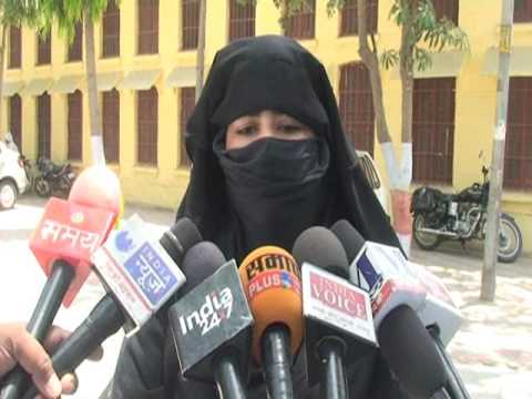 Muslim woman said Three divorce given by husband, I want justice