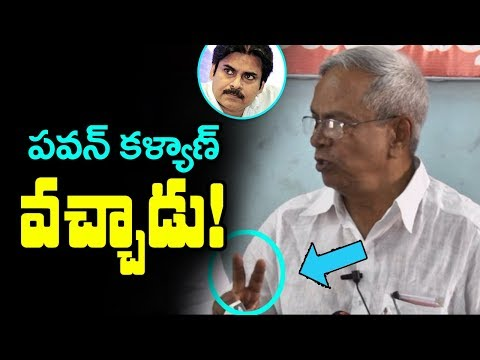 CPM Madhu Interesting Comments about Pawan Kalyan Janasena | AP Political News | IndionTvNews