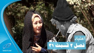 پوزخند فصل۲ قسمت۳۱ /Poozkhand season 2 episode 31