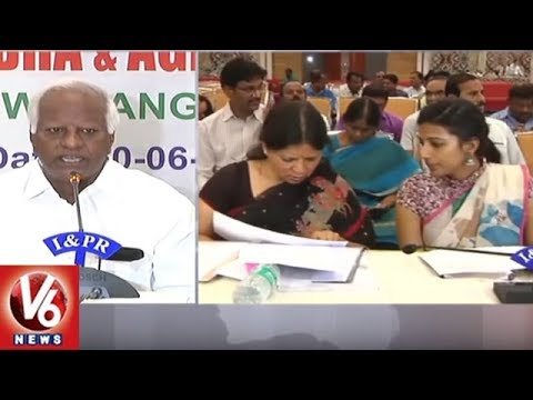 Dy CM Kadiyam Srihari Holds Review Meet With 5 District Collectors Over Govt Schemes | V6 News