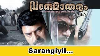 Vande Matharam - Saarangiyil | Vandematharam