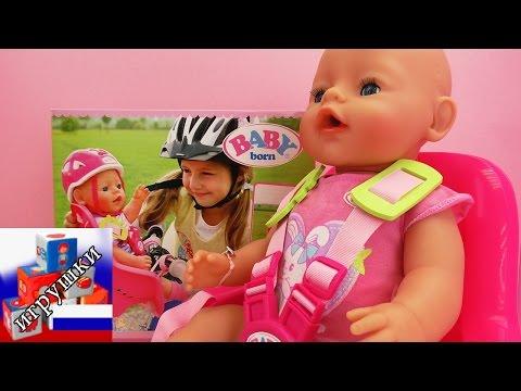 Doll Bike – Купить Doll Bike недорого из Китая на AliExpress