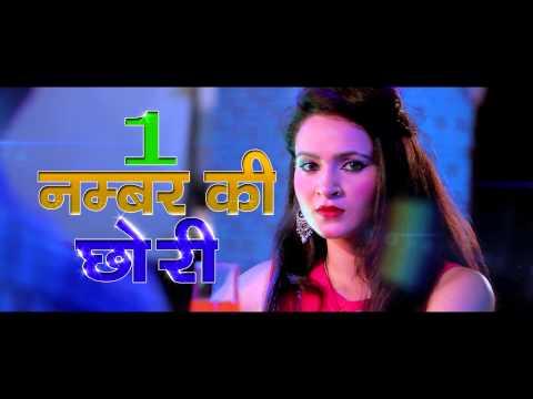 1 Number Ki Chhori | Annu Kadyan | Gajender Phogat | Shushil Sohal | Master Kamil | Haryanavi Songs video