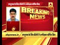 Gorakhpur By Election: BJP's candidate is Upendra Shukla