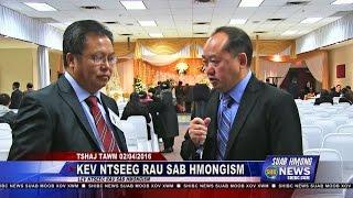 SUAB HMONG NEWS:  Kev Ntseeg rau sab Hmongism (Hmong Religion