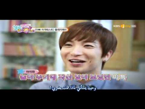 images of Super Junior Foresight Ep2 Part1 Arabic Sub
