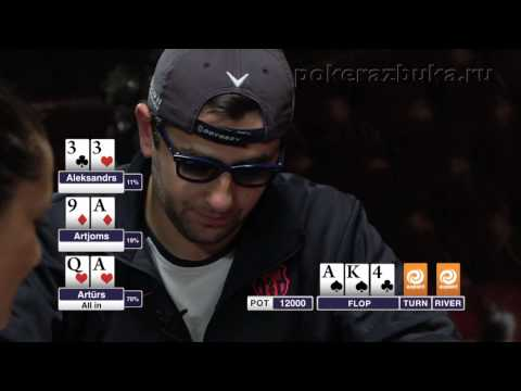 46.Royal Poker Club TV Show Episode 12 Part 1