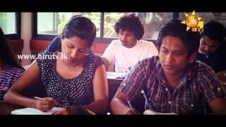 Bidunu Athithaya - Thushara Subasingha