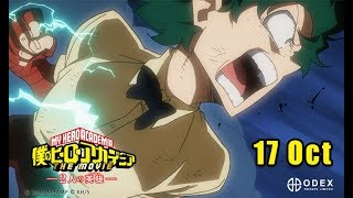 MY HERO ACADEMIA THE MOVIE - TWO HEROES Official Indonesia Trailer