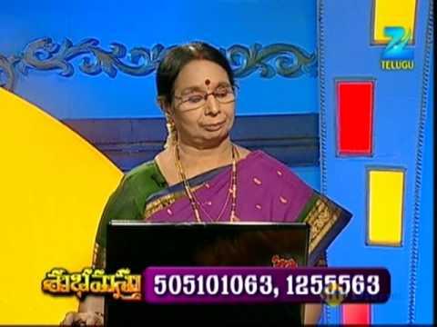 Subhamasthu Episode 283 – October 03, 2013 Photo,Image,Pics-