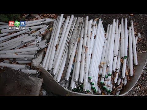 Опасные отходы в центре города
