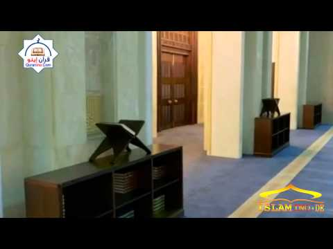 Sheikh Attayib Al Faqir 03