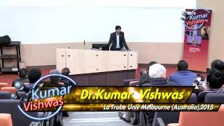 Kumar Vishwas at La Trobe Univ 1 of 3