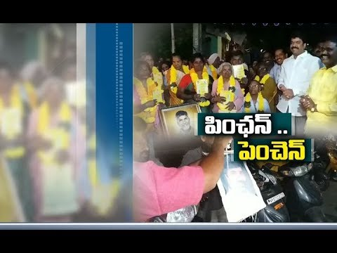 CM's Sankranti Gift   Doubles Different Types of Pensions in AP