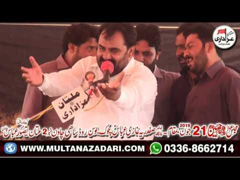 Zakir Syed Muhammad Hussain Shah I Majlis 21 June 2019 I Qasida And Masiab
