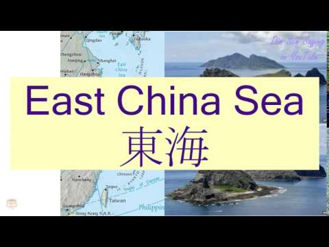 """EAST CHINA SEA"" in Cantonese (東海) - Flashcard"
