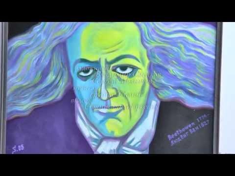 Сплин - Бетховен