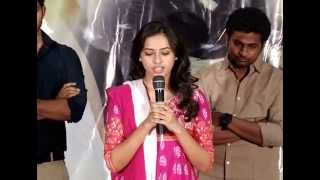 Vaaradhi - Varadhi Telugu Movie Press Meet Video | Speech - Gulte.com