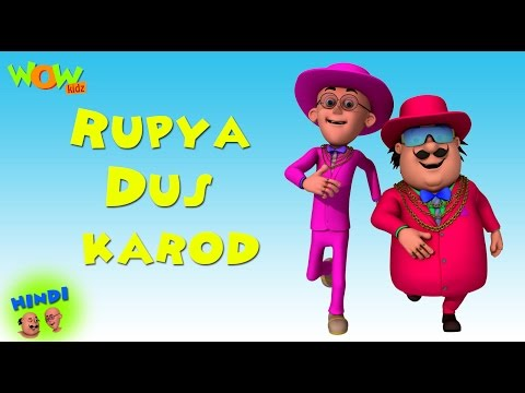 Rupya Dus Karod - Motu Patlu in Hindi WITH ENGLISH, thumbnail