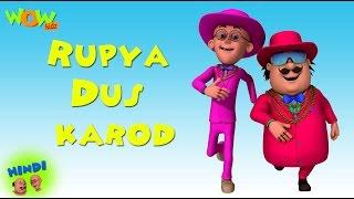 Rupya Dus Karod - Motu Patlu in Hindi WITH ENGLISH,