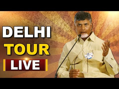 CM Chandrababu Naidu Press Meet | Delhi Tour | Save Nation | LIVE