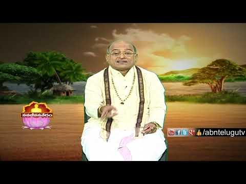 Garikapati Narasimha Rao | Nava Jeevana Vedam | Full Episode 1396 | ABN Telugu