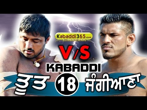 Toot Vs Jangiana Best Kabaddi Match Balian ( Sangrur) By Kabaddi365 video
