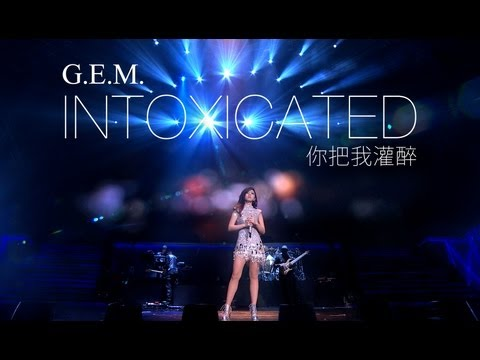 Like this track? Buy it here: https://itunes.apple.com/hk/album/ni-ba-wo-guan-zui-single/id662887220?uo=4&at=11lmwX ��起失���� �覺��次�翻���迷失������...