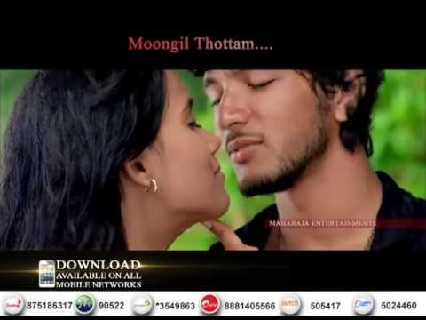 Moogil Thottam - Abhay Jodhpurkar Ft Harini (Kadal) Sri Lankan Ringtone Trailer