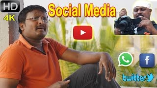 Vavvare Duniya   Excellent Song on Social Media   New Telangana Folk Songs   Janapada Songs