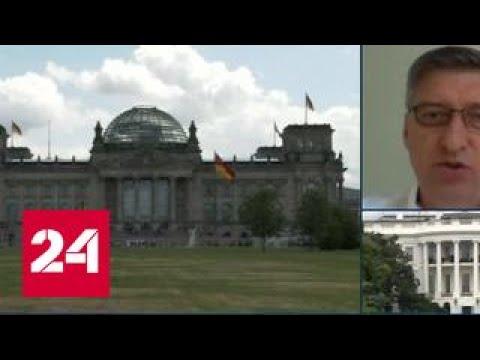 СМИ: разведка Германии 8 лет шпионила за Белым домом и Госдепом США