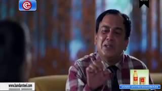 bangla funny video - Zahid Hasan natok