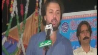 Speach of Salman Mohsin Gillani MNA Qabola Shareef
