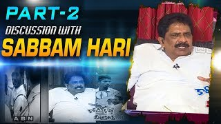 Discussion With Sabbam Hari Over YS Jagan Attack Incident | Part 2