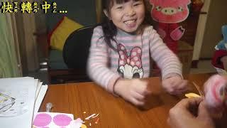 [玩具]DIY組裝新北市元宵節紙雕燈籠~2019年(豬年)元宵節快樂 ~happy Lantern Festival ~喵仔報報 -201902Y