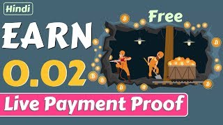 0.02 BTC Earn Without Invest - High Paying Bitcoin Site