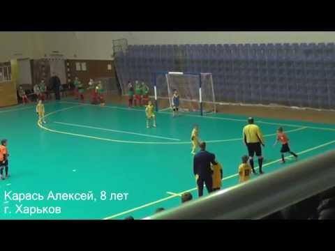 #11 Талант украинского футбола/Ukrainian football talent
