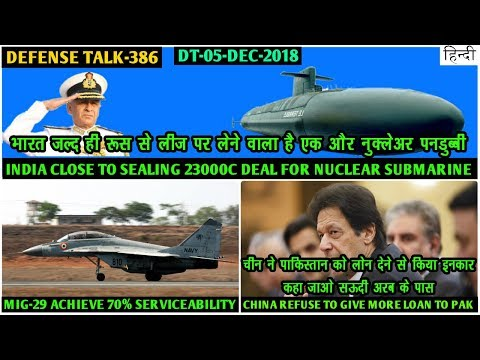 Indian Defence News:Second Nuclear Sub from Russia,Kamov-226t deal,Gsat-11 launch,Mig-29 issue solve