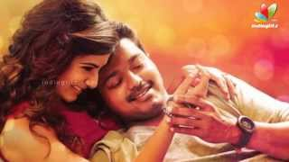 Vijay and Samantha to dance during Kaththi audio launch function | A. R. Murugadoss | Trailer