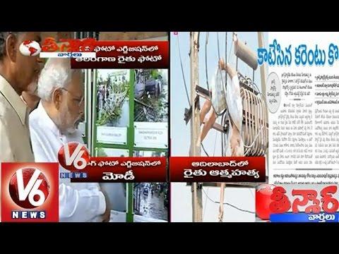 AP CM Naidu uses Telangana farmer's death photo to seek funds for Vizag - Teenmaar News