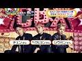 Vietsub EXO CBX Horololo MV Making Film Sự Cố Rách Quần Của Xiumin mp3