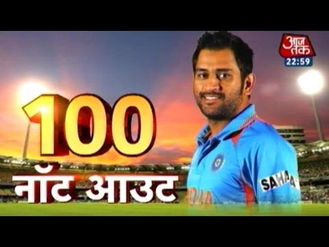 MS Dhoni's 100th Win As Captain Takes India To WC Semi Final