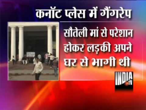 Girl Left In Parking Area After Gangrape In Delhi Connaught Place, Part 1 video